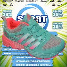 Adidas Marathon кроссовки (цв.мята)  00056