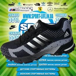 Adidas Marathon кроссовки  00084