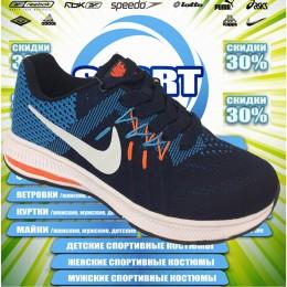 Nike Zoom кроссовки (цв.синий) 00051