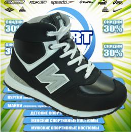 New Balance кроссовки подросток зима (черные) 00001
