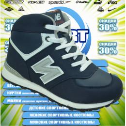 New Balance кроссовки подросток зима (цв.синий) 00002