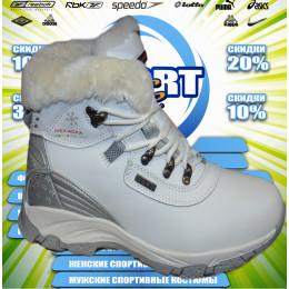 Sport спортивные кроссовки(цв.белый)зима 00001