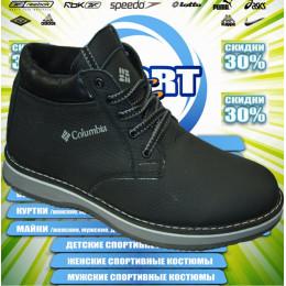 Columbia кроссовки зима 00008