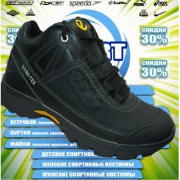 Ecco кроссовки зима (цв.черный)  00047