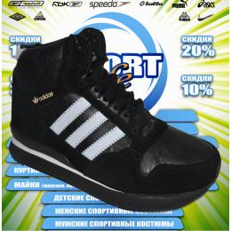 Adidas ZX кроссовки зима  (цв.черный) 00027