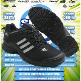 Adidas ClimaProof  термо зима 00063