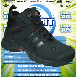 Adidas ClimaProof  зима 00073