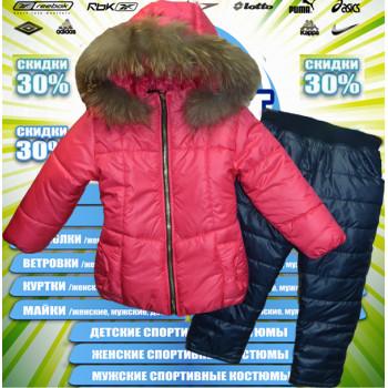 Classic детская куртка демисезонная  (цв.розовый) 00008