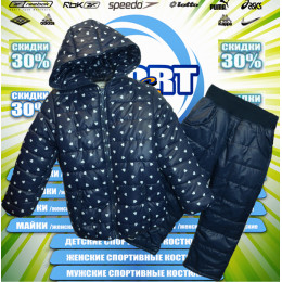 Classic детская куртка демисезонная  (цв.синий) 00009
