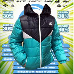 Adidas детская-подросток куртка демисезонная (цв.тем.синий+мята) 00012