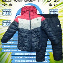 Adidas куртка детская зима (тем.синий+розовый)