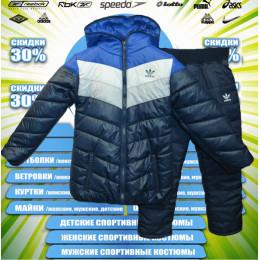 Adidas куртка детская зима (тем.синий+электрик)