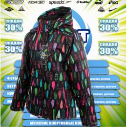 Sport куртка горнолыжная   (цв.черный ) 00003
