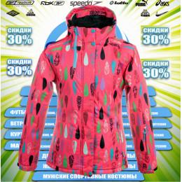 Sport  куртка горнолыжная (цв.коралл) 00005