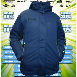 Columbia Omni Heat куртка горнолыжная  00029