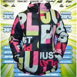Just Play женская  спортивная куртка Yellow 00031