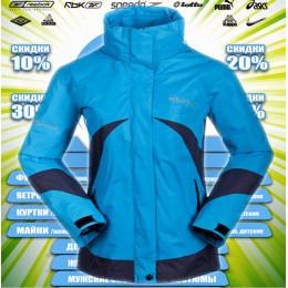 Columbia куртка горнолыжная  (бирюза) 00007