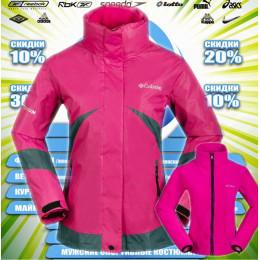 Columbia куртка горнолыжная (розовая) 2в1 00018