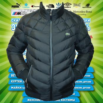 Спортивная куртка Lacosta 0000