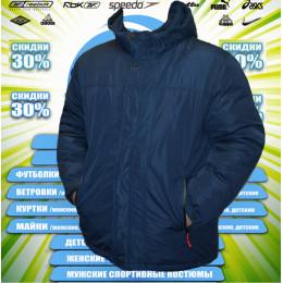 Remain куртка  зима (Большие размеры) (цв.синий) 00012
