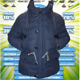 Sport куртка-парка зима
