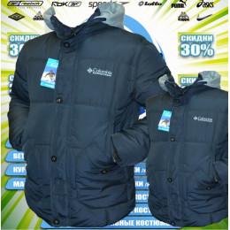 Columbia 2 в 1 куртка + жилетка парка зима (графит)  00040
