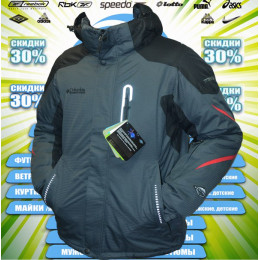 Columbia Omni Heat Горнолыжная куртка зима (цв.серый) 00044