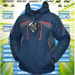 Columbia Omni Heat Горнолыжная куртка зима (цв.синий) 00041