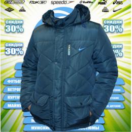 Nike куртка   зима (цв.синий)  00014