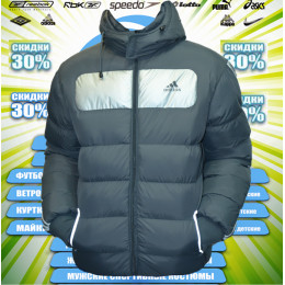 Adidas куртка зима (цв.серый) 00036