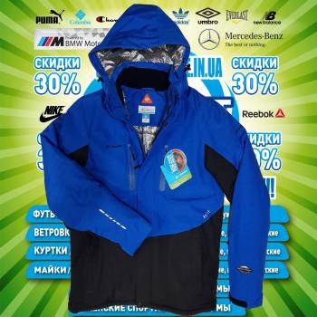 Columbia Omni Heat Горнолыжная куртка зима  00125