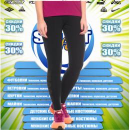 Nike Jast do it лосины (цв.черный)  00001