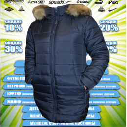Sport пальто женское (цв.синий) 00006