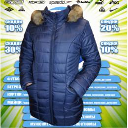 Sport пальто женское (цв.синий) 00005