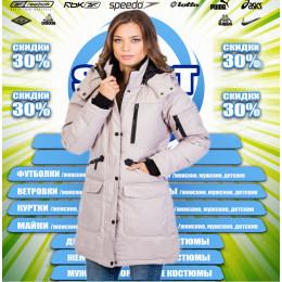 Just Play женское  спортивное  пальто 00010