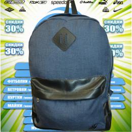 Nike рюкзак (цв.синий) 00010