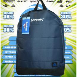 Reebok рюкзак 00014