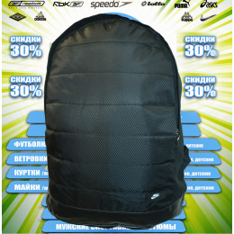 Nike спортивный рюкзак 00021