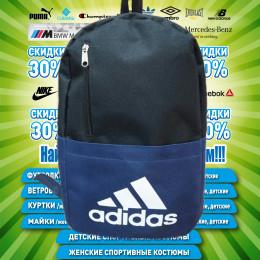 Спортивный рюкзак Adidas 00027