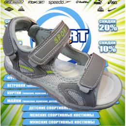 Sport сандали детские 00001