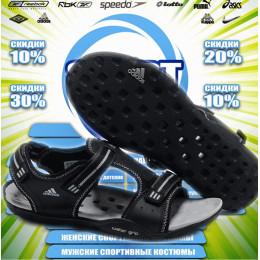 Adidas сандали 00013
