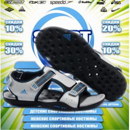 Adidas сандали 00012