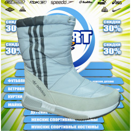 Adidas спортивные дутики зима 00004