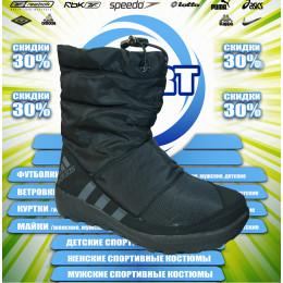 Adidas спортивные дутики зима 00007