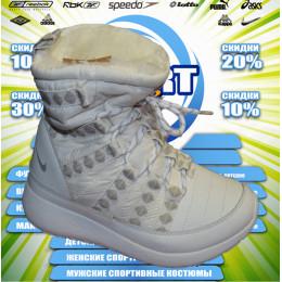 Nike спортивные сапожки (цв.белый)зима  00001