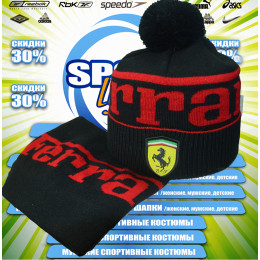 Ferrari Puma шапка + хамут комплект 00025