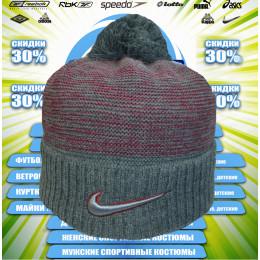 Nike шапка  с  балабоном 00028