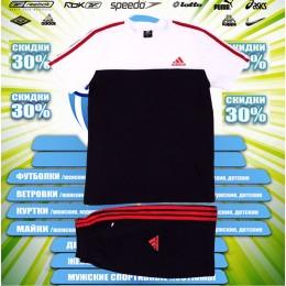 Adidas шорты 00019