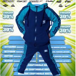 Adidas детские штаны(спортивный костюм) (цв.синий) 00007
