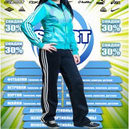 Adidas штаны женские (спортивный костюм) 00008